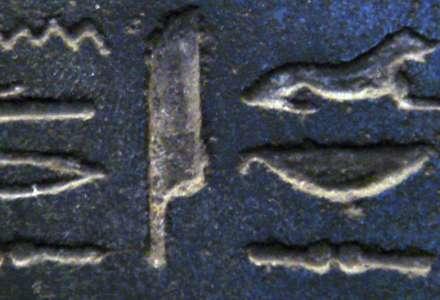 Archeologická šifra