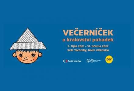 Svět Techniky v Dolních Vítkovicích oslaví sedmé narozeniny